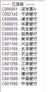 傲游截图20120305144429.png