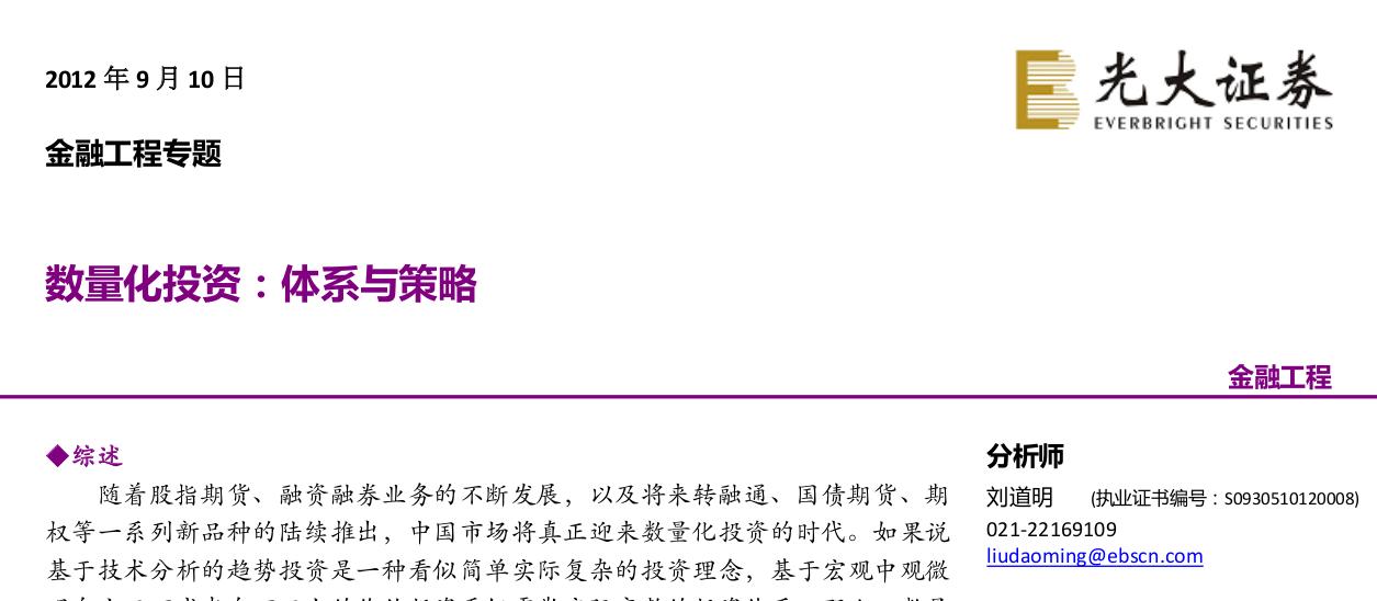 QQ截图20120921160740.png