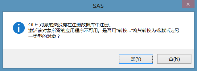 sas setup problem01.png