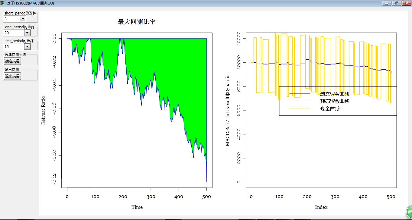 MACD_Trading_4.jpg