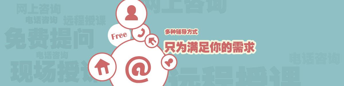 考研专业课-文野banner3.jpg