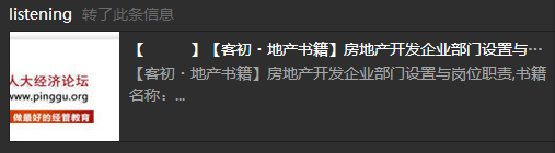 QQ图片20150603110759.png