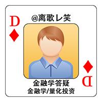 image047.jpg