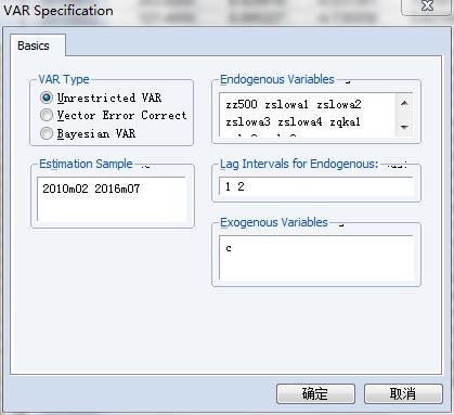 三种VAR的异同(非限制性、VEC和贝叶斯) - EViews专版- 经管之