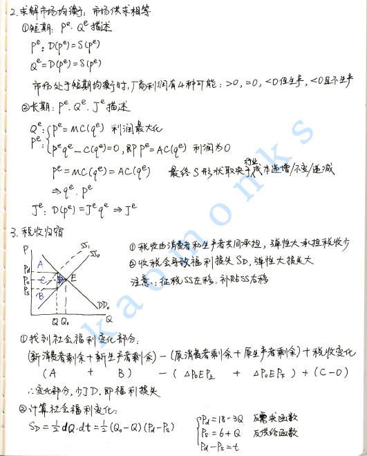 样例2.jpg