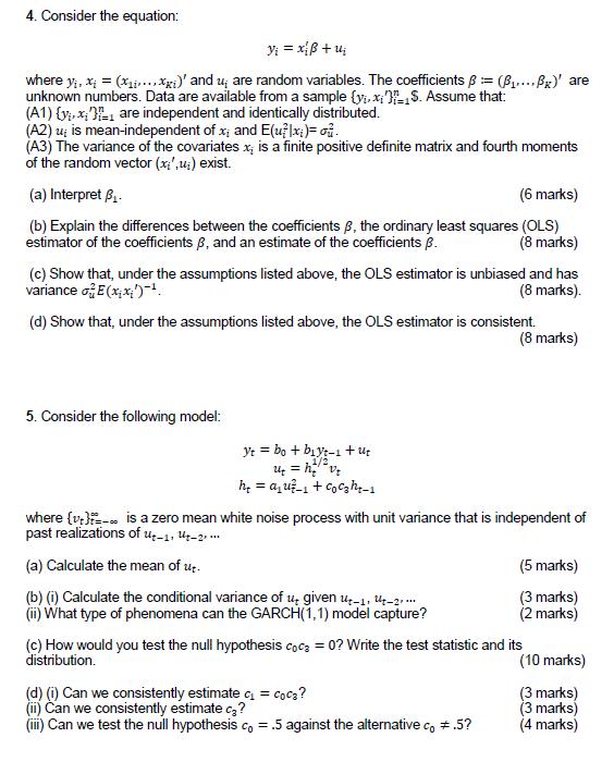2019经济数学试题_2019考研经济类联考之数学试题全面解析