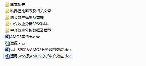 微信截图_20180111103349.png