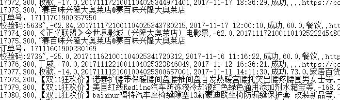 1517910193(1).jpg