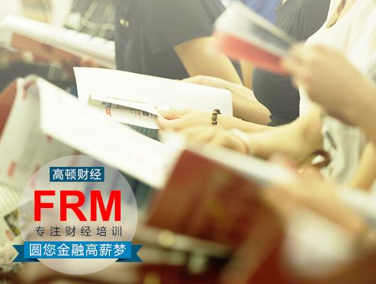 FRM39.jpg