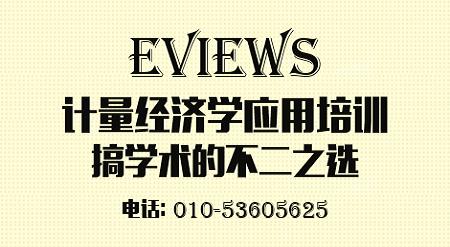 Eviews.png