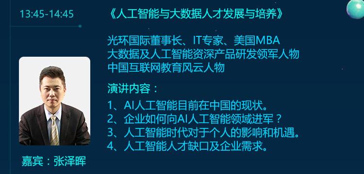 XIN1_04.jpg