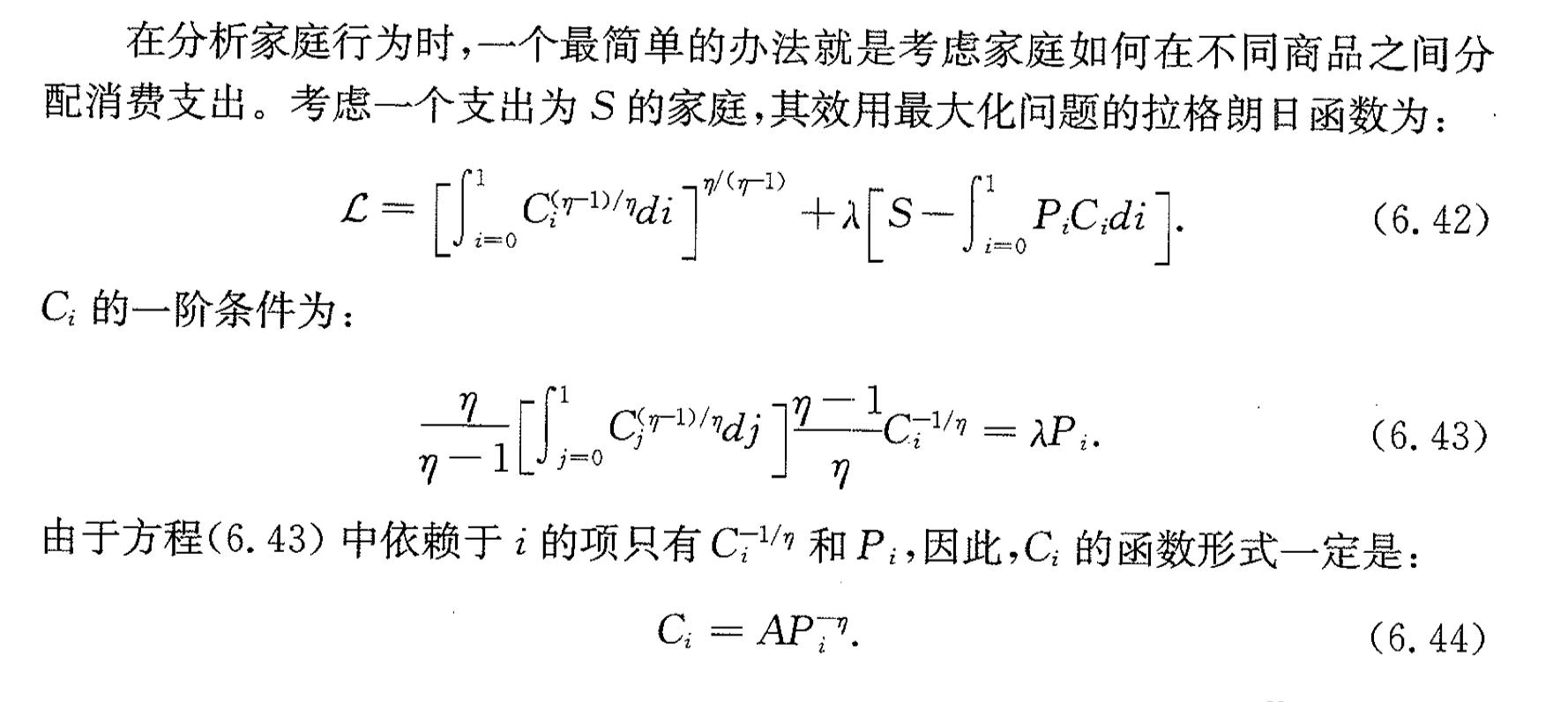 某宏观经济中的总量生产函数_三角函数图像