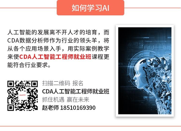 广告图-AI就业班.jpg