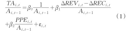 参考文献-模型截图1.png