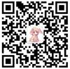微信图片_100.png