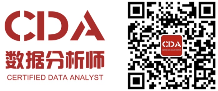 CDA公众号二维码.jpg