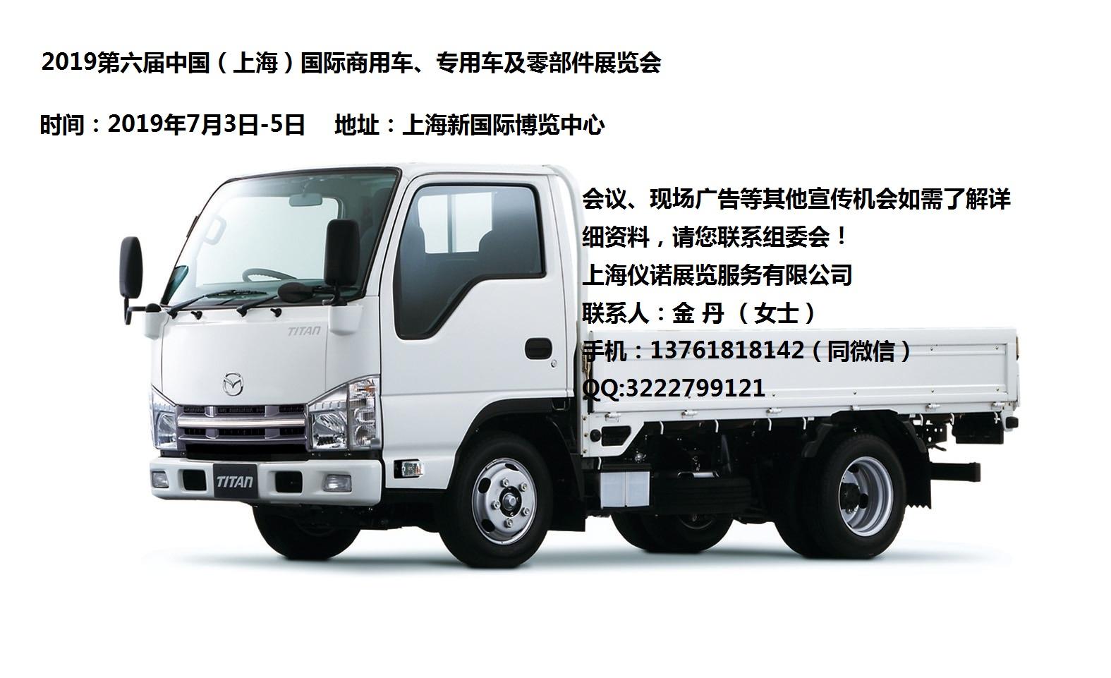 商用车logo.jpg