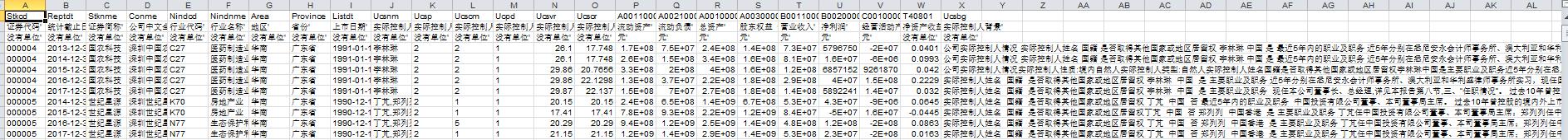 b9c11387728913544d8c508024312da.png