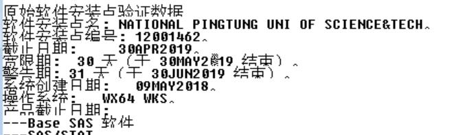 微信图片_20190102093221.png