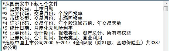 搜狗截图20190111130910.png