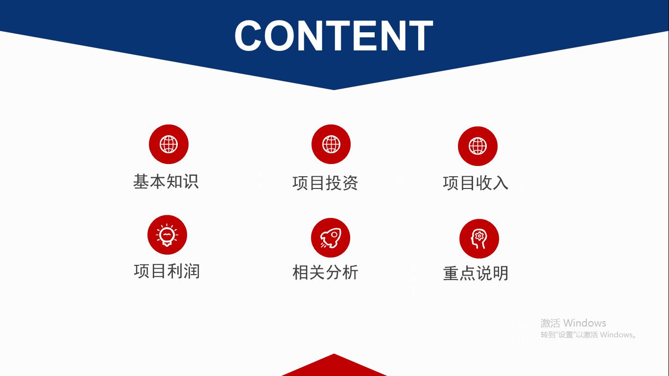 2019年經濟項目_2019年浙江擬開89個商業項目 近30 或延期開業