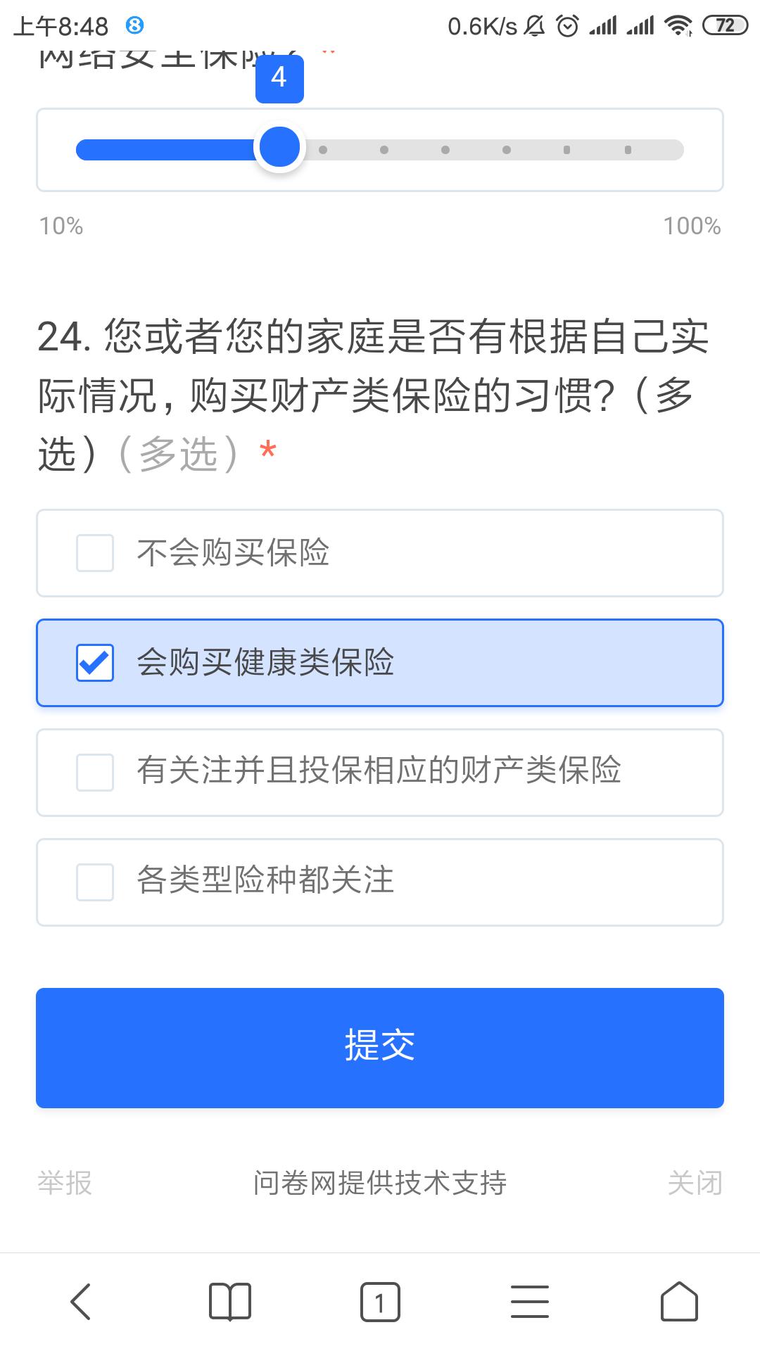 Screenshot_2019-04-22-08-48-17-394_com.android.browser.png