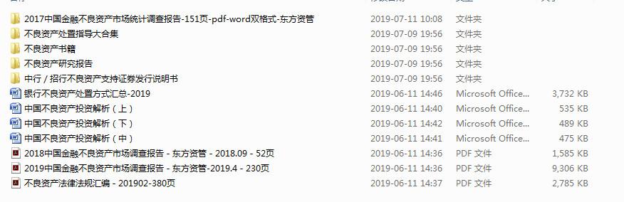 2019-07-11_181531.jpg
