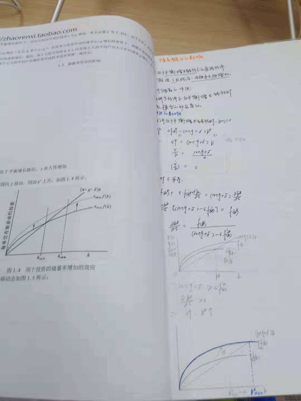 e78cc7b89513735bdc3f9d72b60a252.jpg