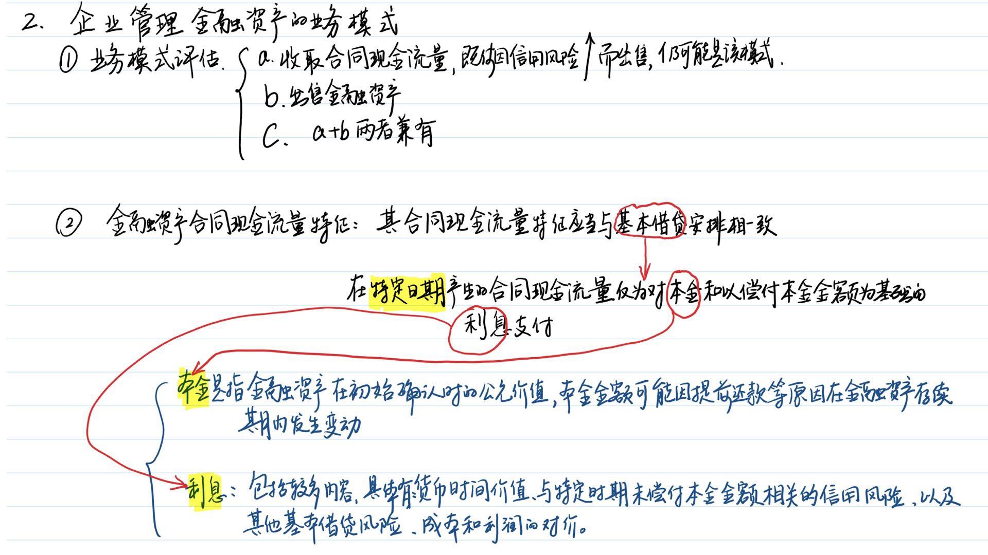 tmp_6e28f579703348a4fc032ac0cc013827.jpg