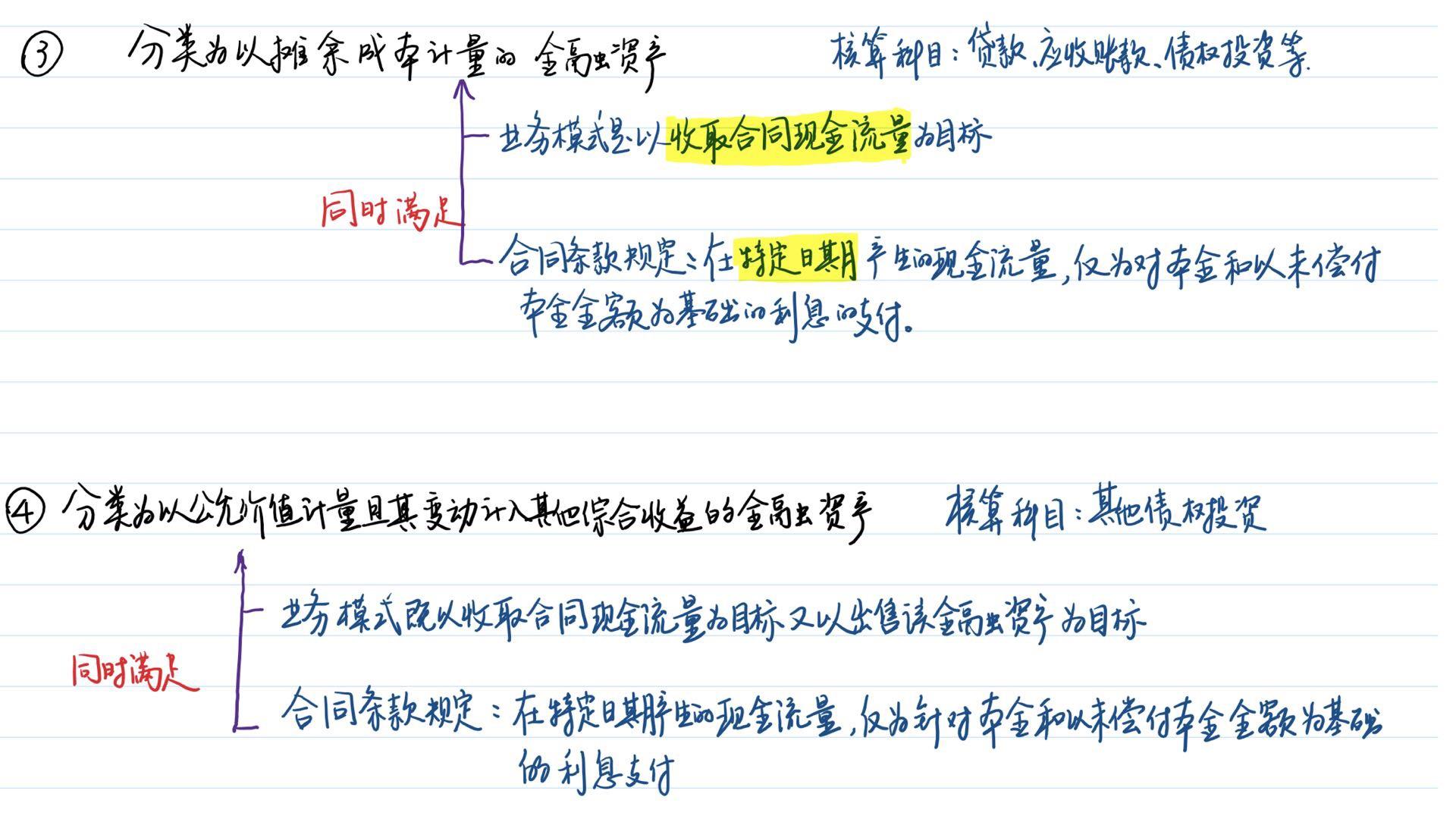 tmp_7098c97e1f648bdbb7d3892aa1cef3af.jpg
