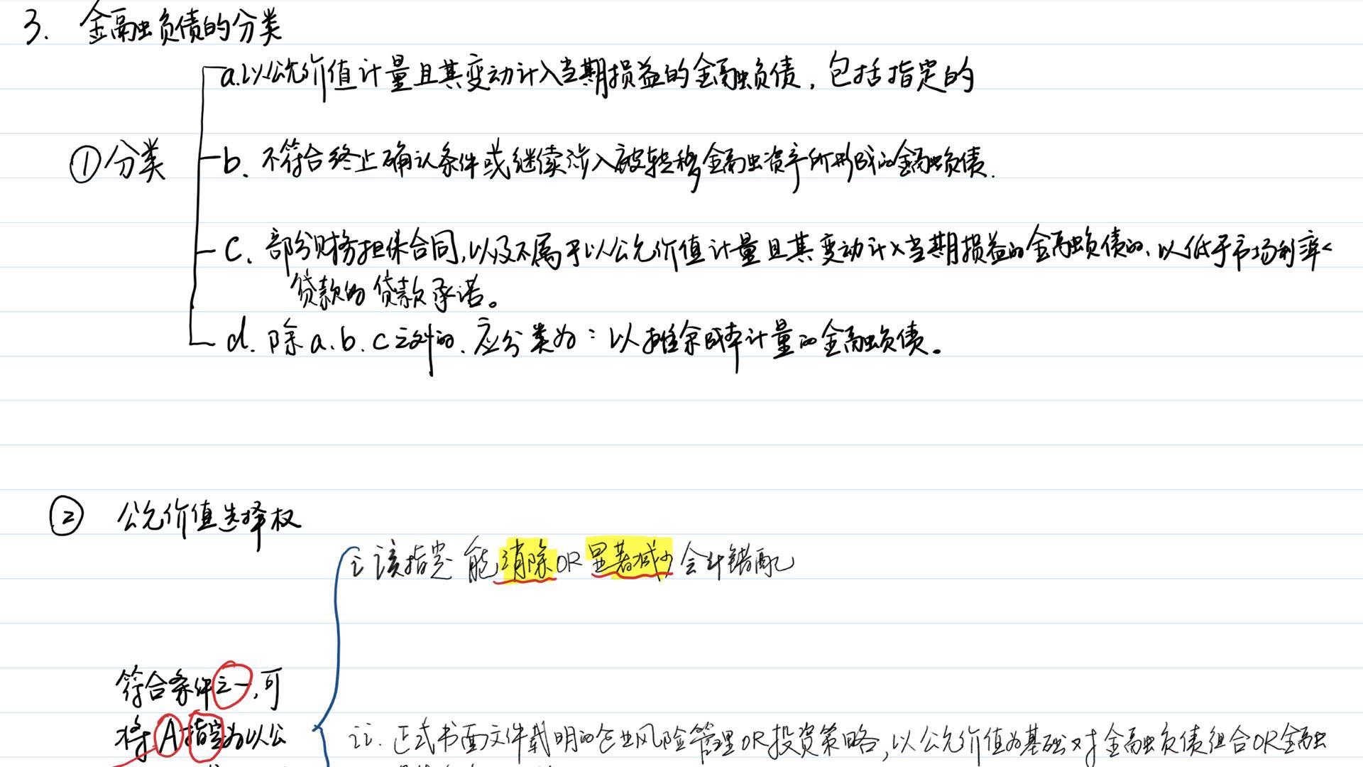 tmp_0ce6358e0a06768645ecc50f5c37a35b.jpg