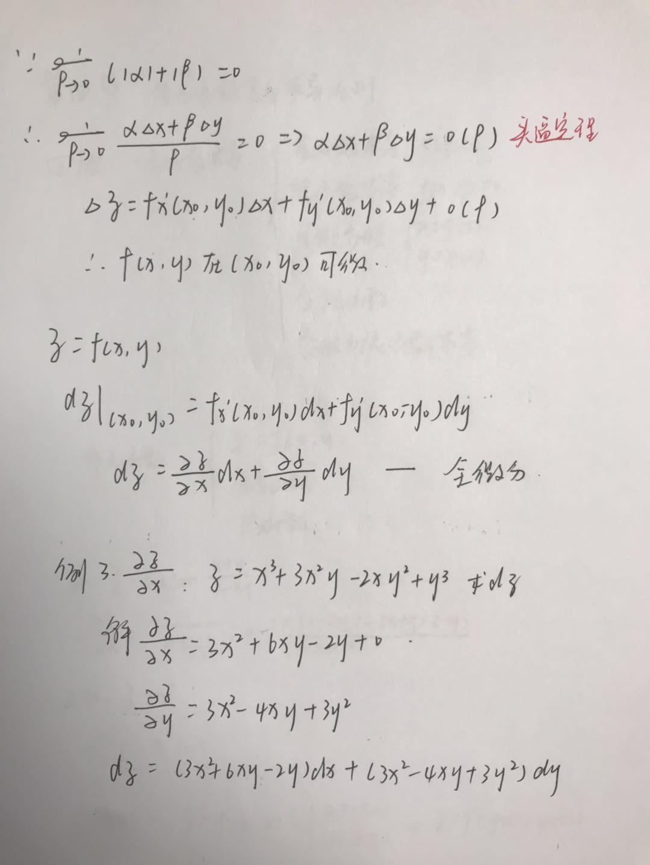 tmp_4890fe4bcc03f80343169b8ede68cc24.jpg