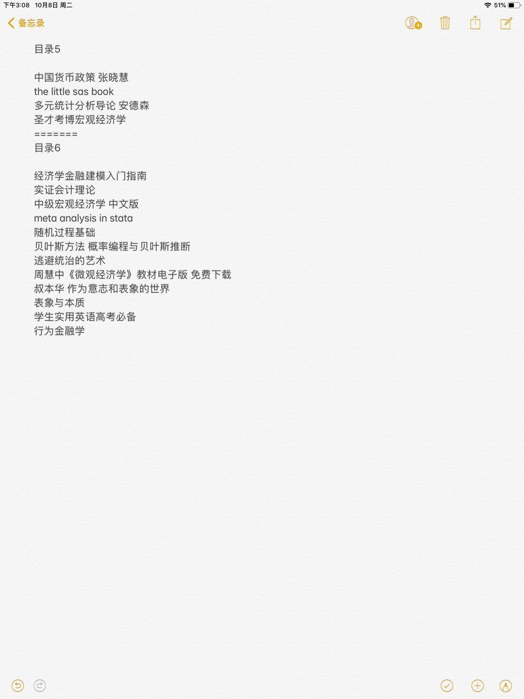 tmp_1ccd7a02f2ef036546e50933bc9d48a3.jpg