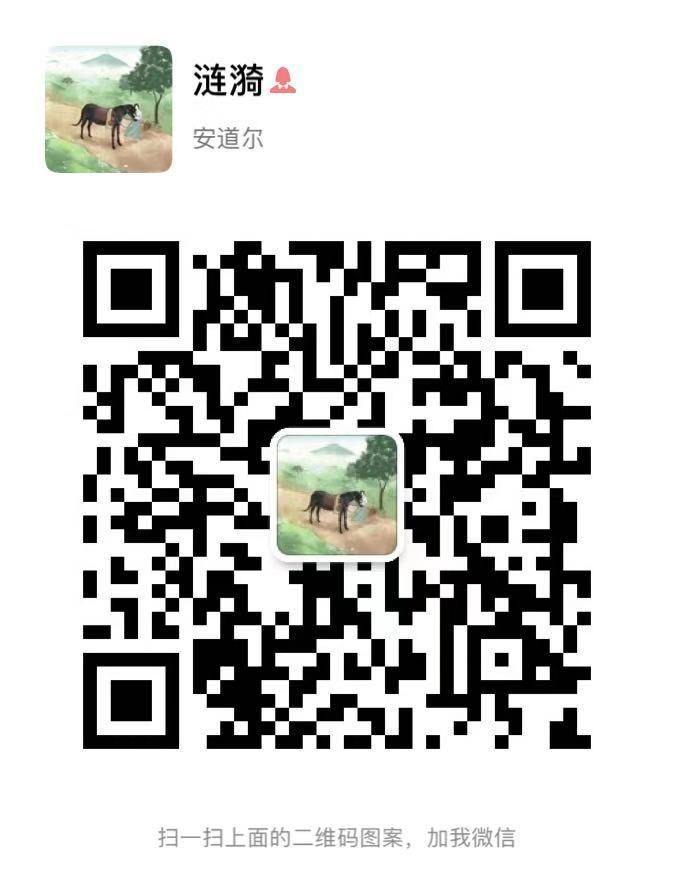 微信图片_20191022173831.jpg