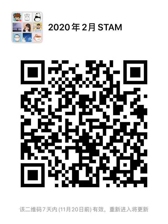 微信图片_20191113170815.jpg