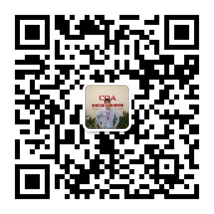 微信图片_20191129155739.jpg