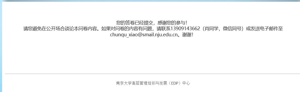 1575107441(1).jpg
