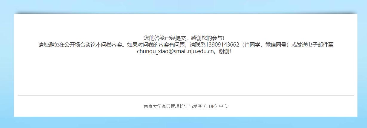 微信截图_20191202212020.png