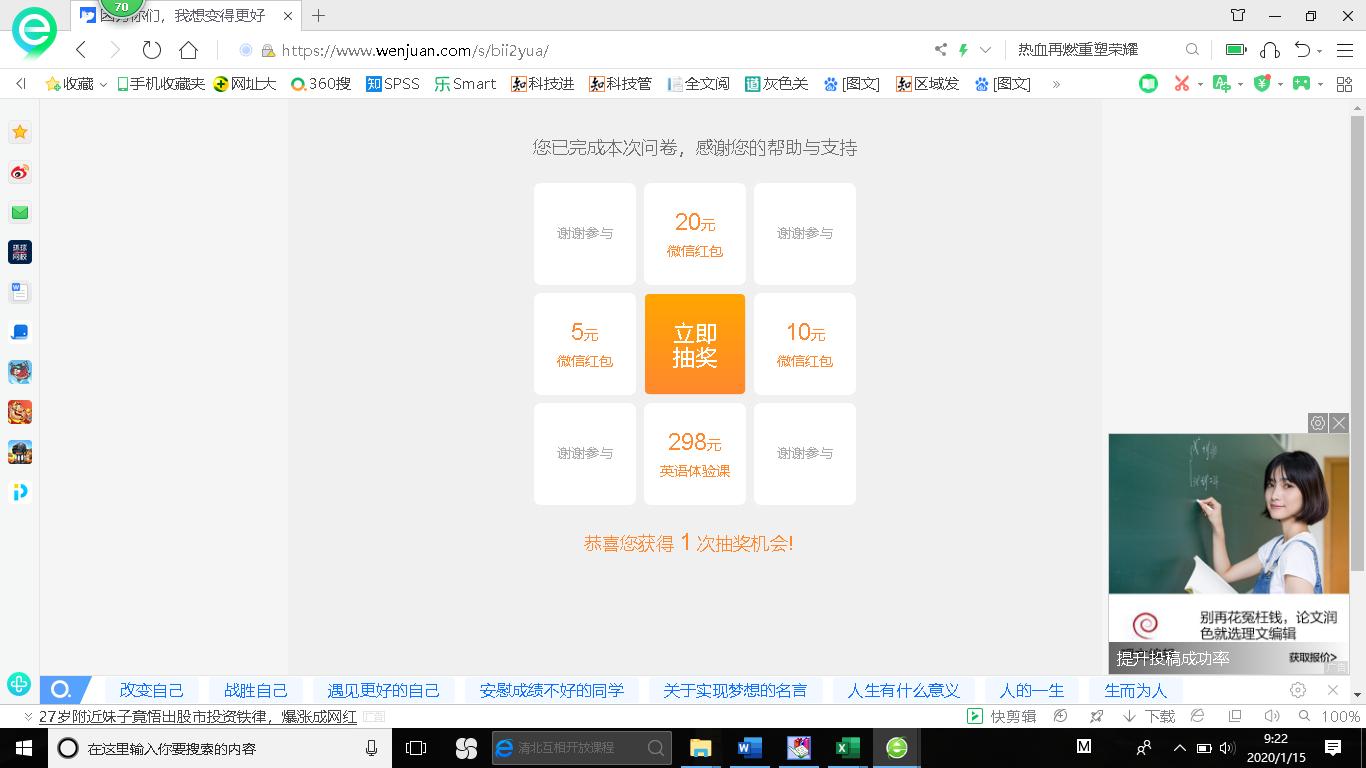屏幕截图(91).png