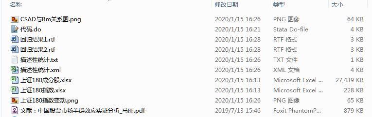 TIM截图20200115163527.jpg
