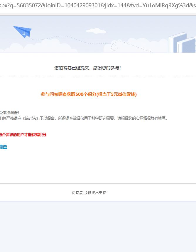 QQ图片20200212184658.png