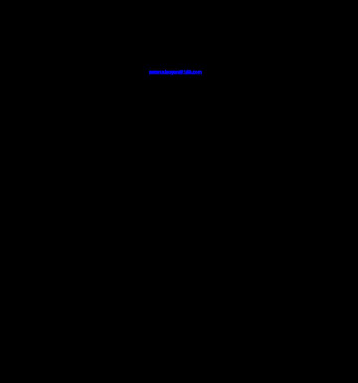 南华大学-联系方式.png